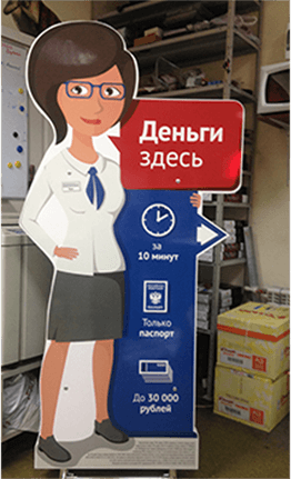 Ростовые фигуры из пластика ПВХ 3 мм