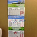 kvartalnyie-kalendari