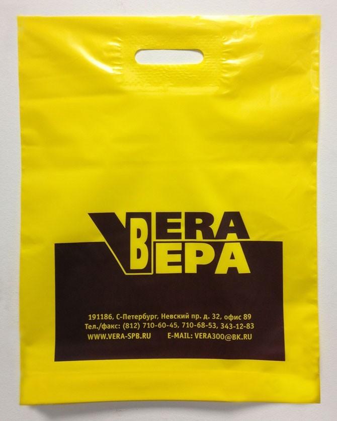 Пакет пластиковый с логотипом
