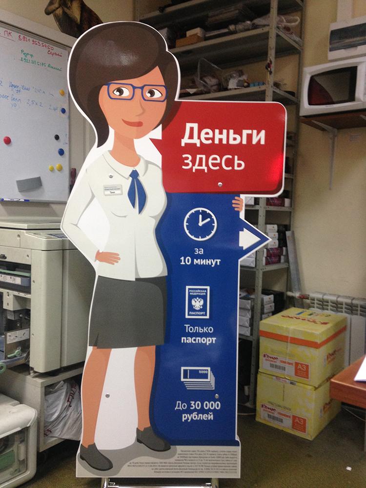 Ростовые фигуры из пластика ПВХ 3-5 мм