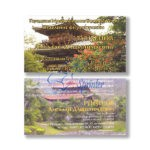 визитка 5