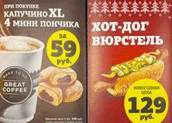 Печать листовок в СПб