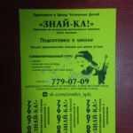 Услуги ризографии в Санкт-Петербурге